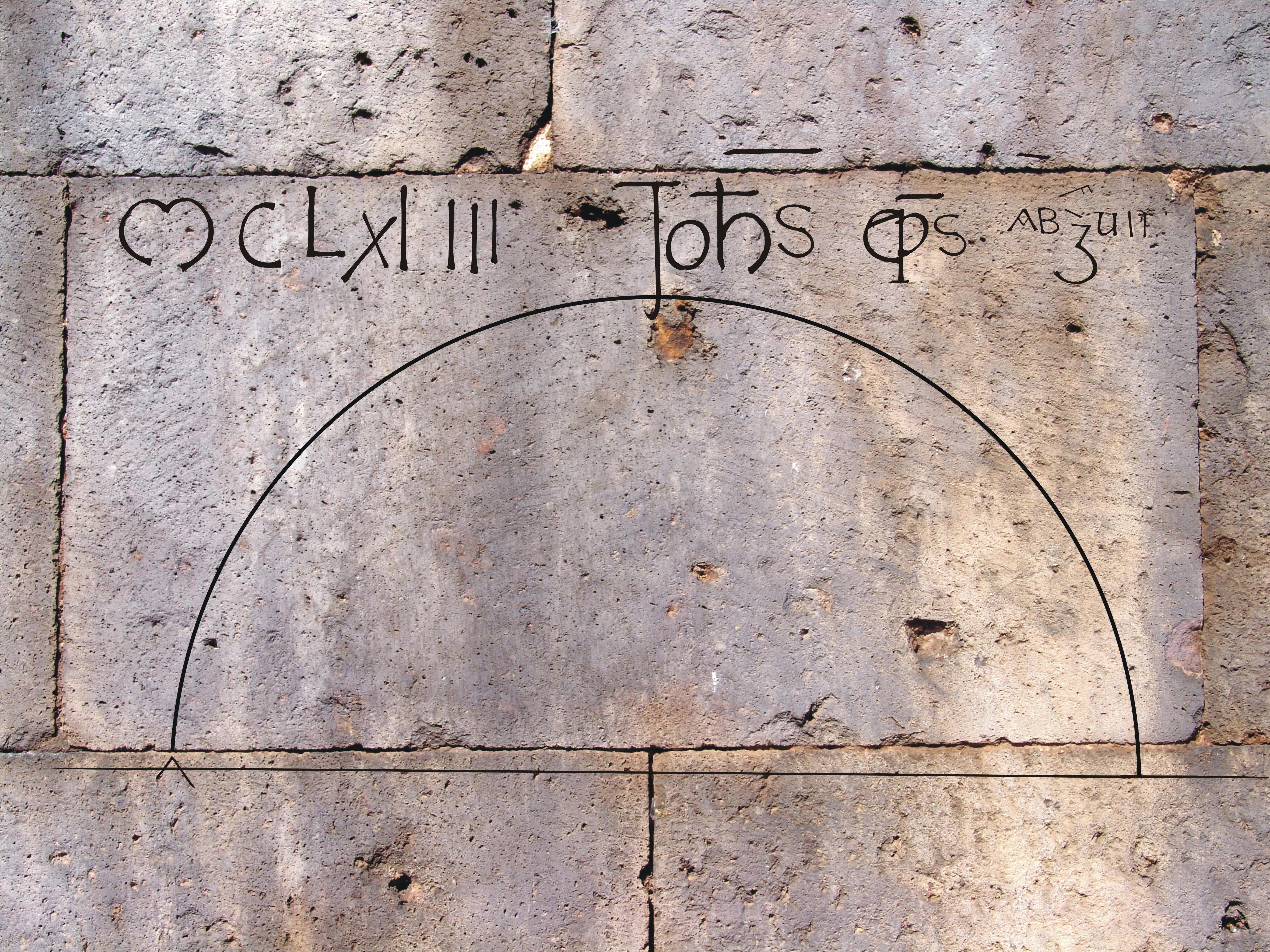 Epigrafe consacratoria della chiesa di S. Antioco di Bisarcio (1164)